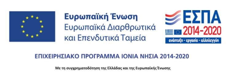 Sail Ionian Bareboat Charter Greece